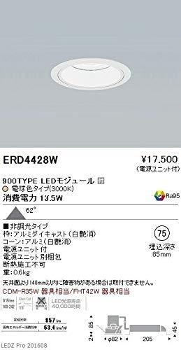 ENDO LEDベースダウンライト 電球色3000K Ra95 白 埋込穴φ75mm 非調光 CDM-R35W/FHT42W相当 超広角 ERD4428W(ランプ付) B07518ZBBG