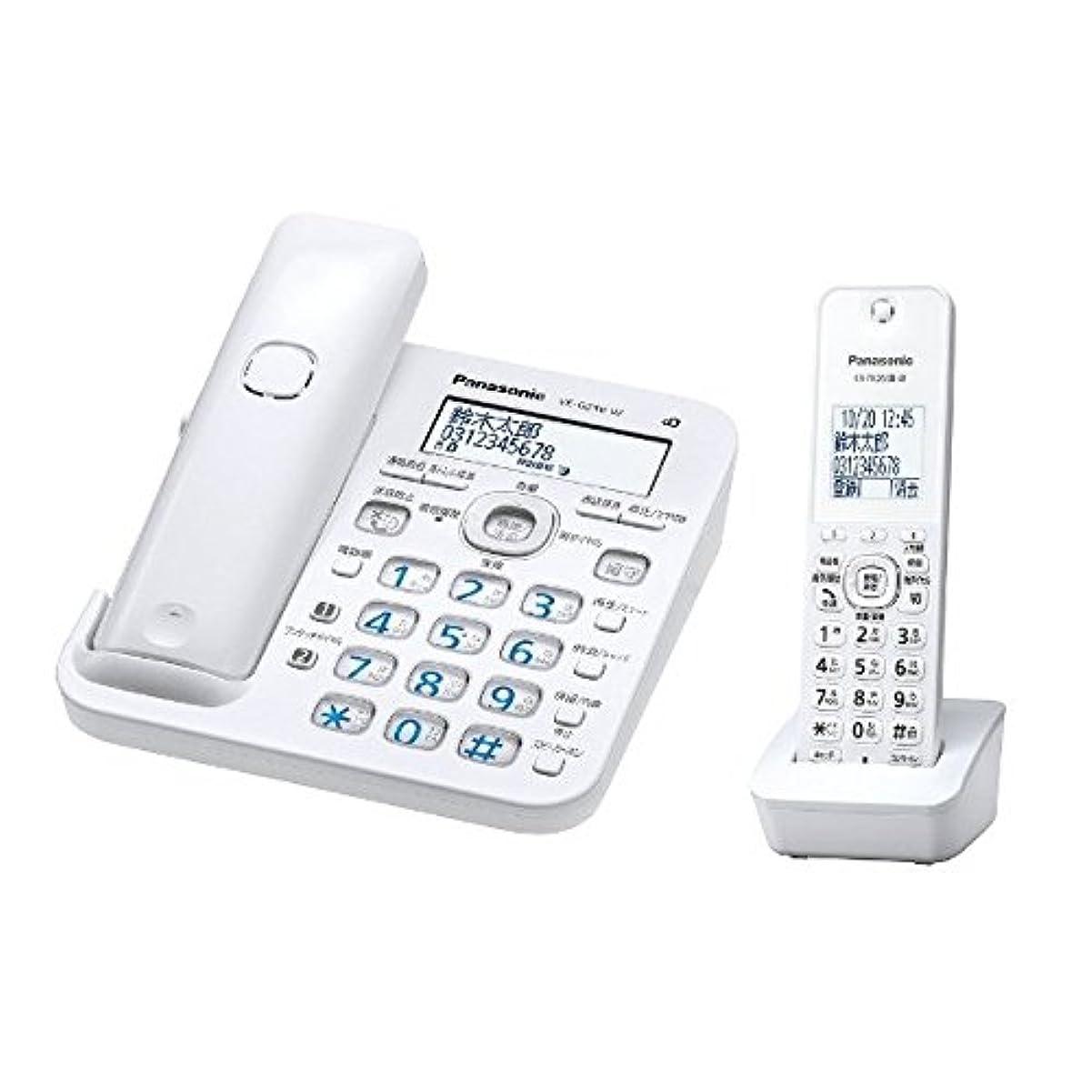 開示する経度利益パイオニア Pioneer TF-FD35S デジタルコードレス電話機 迷惑電話防止 ビターブラウン TF-FD35S(BR)  【国内正規品】