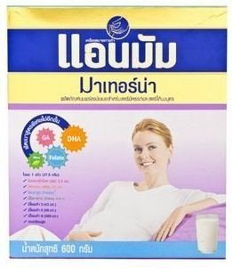 Anmum Milk Powder Plain for Pregnant Women 600gx 2 Packs by Anmum