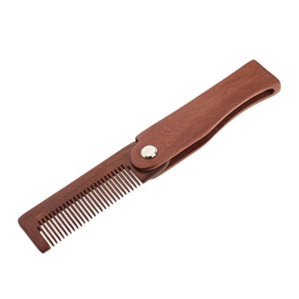 役立つ羽ベーリング海峡Baosity ひげ剃り櫛 木製櫛 折りたたみ コーム メンズ 髭剃り 便利 旅行小物