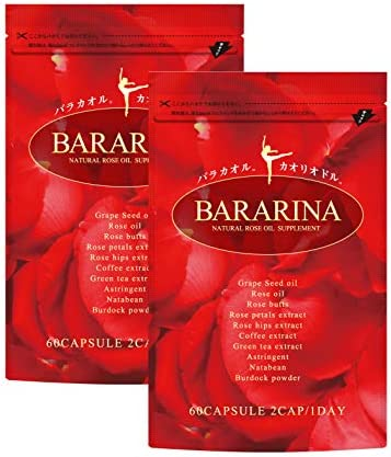 BARARINA ローズサプリ バラ サプリ グレープ̪シード 全12種配合 ドラッグストア   栄養補助食品   サプリメント・ビタミン   植物由来サプリメント   フルーツ由来サプリメント   グレープシード 60粒30日分