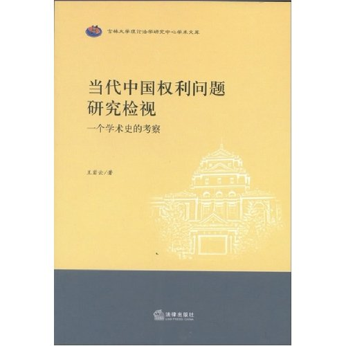 The English over form fills blank with reading comprehend 150+50(3+ in height Gao Kao)(print in August, 2012) (Chinese edidion) Pinyin: ying yu wan xing tian kong yu yue du li jie 150+50 pian ( gao san + gao kao ) ( 2012 nian 8 yue yin shua ) PDF