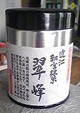 無農薬のお茶  【抹茶】 40g 滋賀県産かたぎ古香園