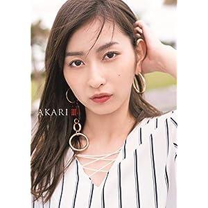 植村あかりサード写真集『AKARI Ⅲ』