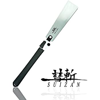 SUIZAN japanese Double Edge Ryoba Folding Saw Pull Saw for Woodworking