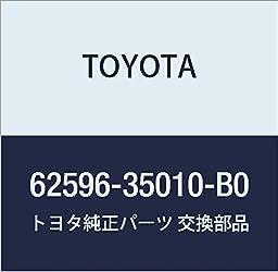 Toyota 62596-35010-B0 Quarter Trim Pocket Tray