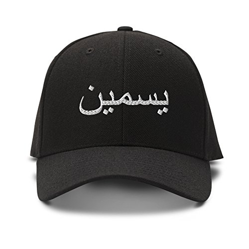jazmin-yasmin-arabic-name-white-embroidery-embroidered-adjustable-hat-cap-black