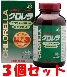 【3個セット】クロレラ グロスターバリュー 1600粒 B00SO3JGUK