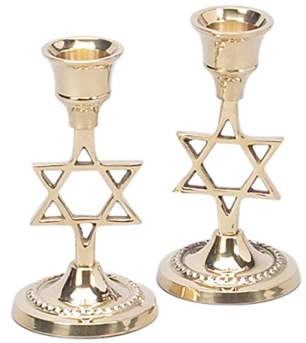 Shabbat Star of David Candle Holders - Brass - (Star Of David Candlesticks)