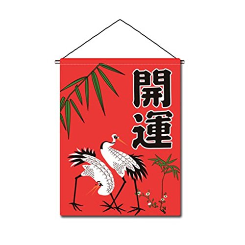 Classical Japanese Sushi Bar Restaurant Decoration Ideas Hanging Flags Banners Shop Interior Doorway Decor, #19 by FANCY PUMPKIN