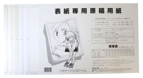 Icy cover manuscript paper A5 book for (japan import)