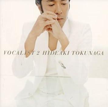 Amazon   VOCALIST 2   徳永英明...