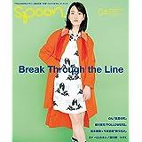 spoon. 2020年4月号
