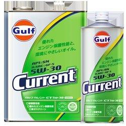 ガルフ【Gulf】 エンジンオイル カレント CT 5W-30 4L X 6本セット 鉱物油 B00FPGKSM4
