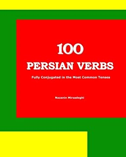Basic persian a grammar and workbook grammar workbooks saeed 100 persian verbs fully conjugated in the most common tenses farsi english fandeluxe Images