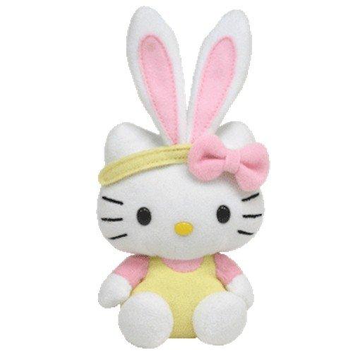 Ty Basket Beanie - Hello Kitty Yellow