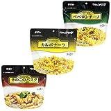 サタケ マジック パスタ 3種類6食セット (長期保存 防災 非常食 保存食)