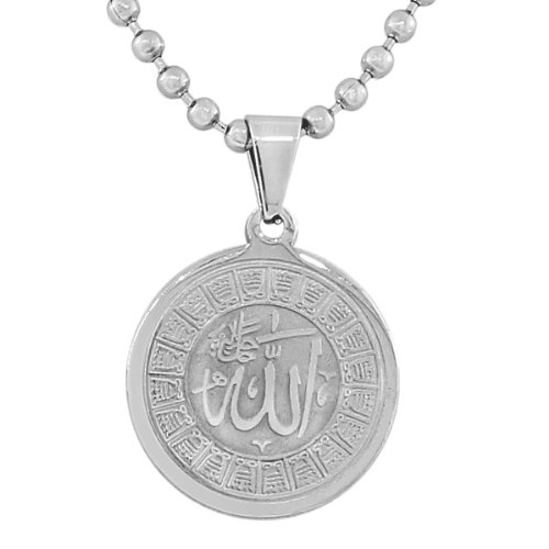 Amazon stainless steel silver tone muslim islam god allah amazon stainless steel silver tone muslim islam god allah pendant necklace my daily styles jewelry aloadofball Images