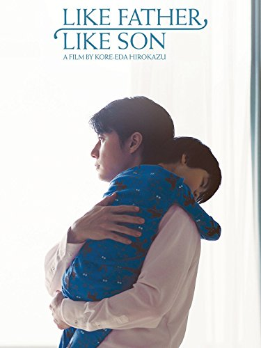 Amazon.com: Like Father Like Son: Masaharu Fukuyama ...