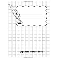 Japanese exercise book: Genkouyoushi paper to learn the Japanese alphabet and the Kana and Kanji characters 108 pages (8.5x11 / 21.5x27.9 cm)