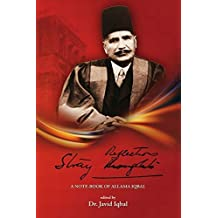 Stray Reflections: A note-book of Allama Iqbal by Allama Iqbal (2014-10-15)