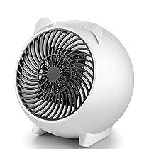 Fan Heater Electric Heaters Small Energy-Saving Household Bathroom Office 250w Heater White 16x15.3x16.3cm