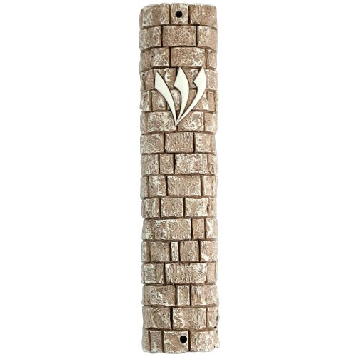 Stone Like Mezuzah Case With Western Wall Kotel Design, 12 CM