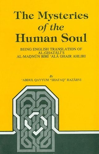 Mysteries of the Human Soul