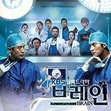 [CD]韓国ドラマ [ブレーン] O.S.T(韓国盤)