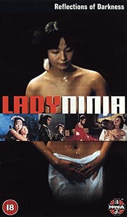 Amazon.com: Kunoichi ninpô chô: Ninja tsukikage shô [VHS ...