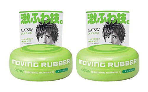 GATSBY MOVING RUBBER AIR RISE Hair Wax, 80g/2.8oz (Pack of Two)