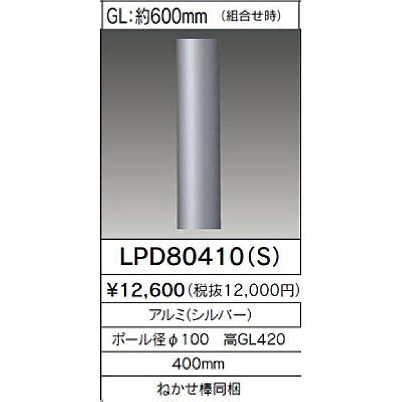考古学的な舌霧タカショー LIT-03C 2in1専用3分岐コード 60531600
