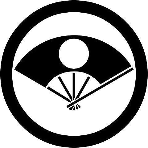 家紋シール 「丸に日の丸扇」6枚入 男性紋・女性紋・子供サイズ・黒地用・白地用 貼付け家紋 着物用 KOM101