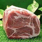 ミートガイ 豚肩ロースブロック (約1kg) Pork Collar (1kg)