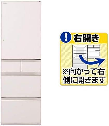 日立 【右開き】470L 5ドアノンフロン冷蔵庫 クリスタルホワイト R-HWS47NXW