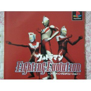 Ultraman Fighting Evolution [Japan Import]