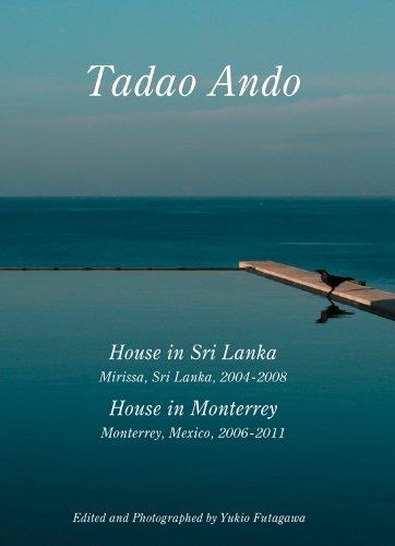 世界現代住宅全集12 安藤忠雄 スリランカの住宅 モンテレイの住宅