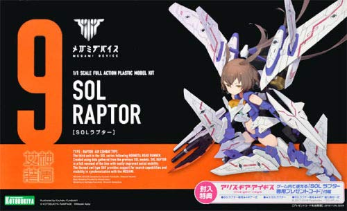 Megami device SOL Raptor height approx. 180 mm 1 / 1 scale model Kit