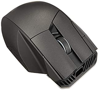 ASUS ROG Spatha Gaming Mouse RGB Wireless/Wired Laser Gaming Mouse (B01EMP3XDY) | Amazon price tracker / tracking, Amazon price history charts, Amazon price watches, Amazon price drop alerts