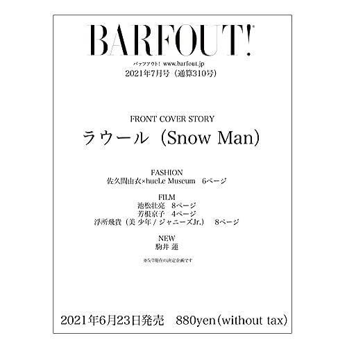 BARFOUT!2021年 7月号 表紙画像