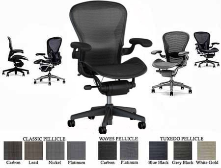 Herman Miller Aeron Basic Chair (Herman Miller Aeron Task Chair: Basic - Black Vinyl Adjustable Arms - Standard Casters - Carbon)