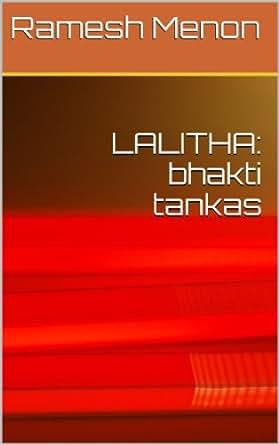 LALITHA: bhakti tankas