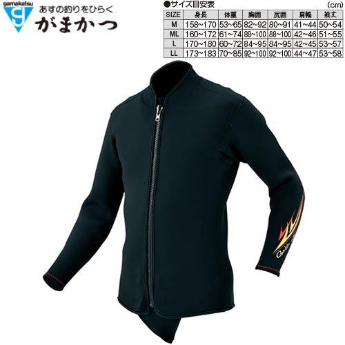 がまかつ(Gamakatsu) ジャケット CR 3mm厚 スーパーハイストレッチ M GM-5802