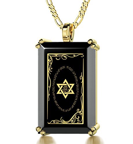 Men's Gold Plated Jewish Star of David Necklace - Shema Yisrael Pendant Inscribed in Hebrew in 24k on Onyx Stone 20'' by Nano Jewelry