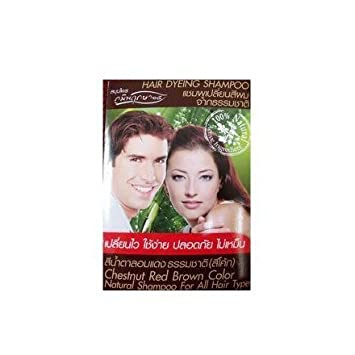 Amazon Com Natural Shampoo Chestnut Red Brown Hair Color Coca