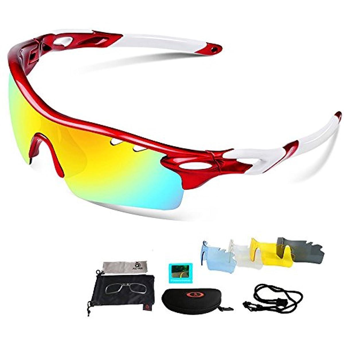 [해외] 스포츠 썬글라스 편광 렌즈 UV400 자외선 컷 초경량 교환 렌즈5 매낚시/자전거/야구/골프/런닝/드라이기이브/등산 편광 썬글라스 세트
