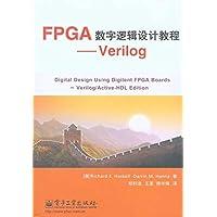 FPGA数字逻辑设计教程•Verilog