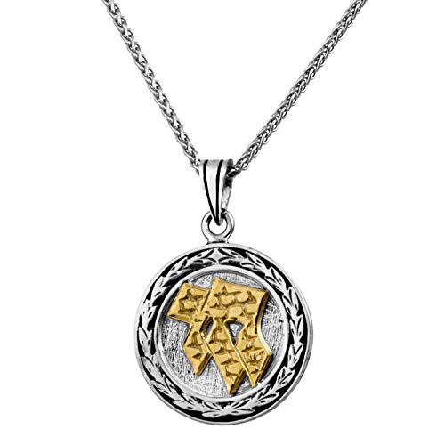 Sterling Wreath Round Silver - Round Sterling Silver and Gold Chai Wreath Pendant