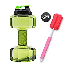 Lemonda 2.2L Sport Fitness Exercise Water Bottle Eco-friendly Dumbbell Drinking Bottl Jug Cup with Portable Carry Handle for Gym Sports Training and Bodybuilding