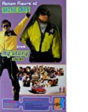 Jackie Chan > My Story Large Doll